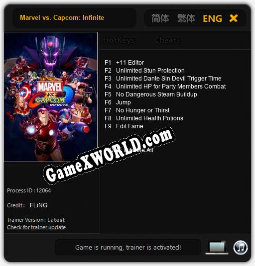 Marvel vs. Capcom: Infinite: ТРЕЙНЕР И ЧИТЫ (V1.0.78)