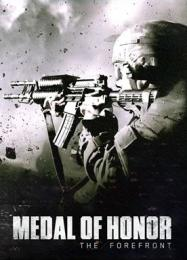 Medal Of Honor: Forefront: Читы, Трейнер +5 [CheatHappens.com]