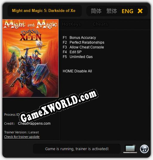 Might and Magic 5: Darkside of Xeen: ТРЕЙНЕР И ЧИТЫ (V1.0.52)