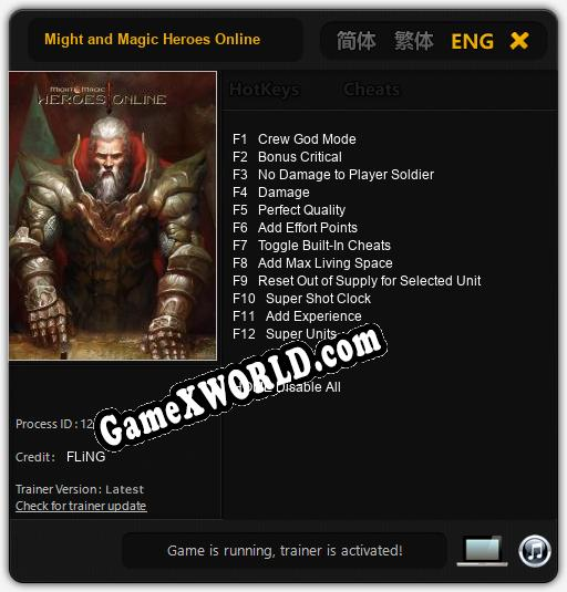 Might and Magic Heroes Online: ТРЕЙНЕР И ЧИТЫ (V1.0.75)