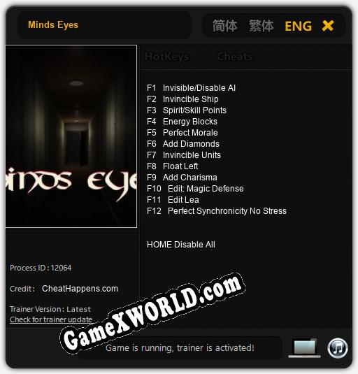 Minds Eyes: Трейнер +12 [v1.6]