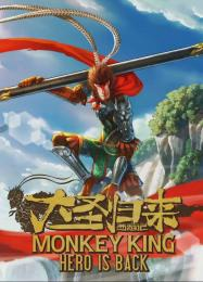 Трейнер для Monkey King: Hero Is Back [v1.0.7]