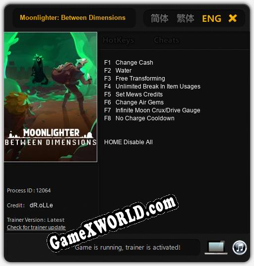 Moonlighter: Between Dimensions: Трейнер +8 [v1.9]