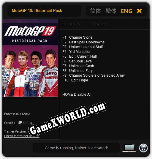 Трейнер для MotoGP 19: Historical Pack [v1.0.1]