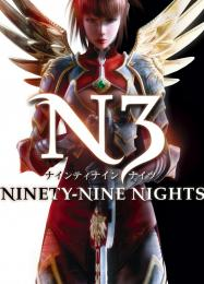 Трейнер для N3: Ninety-Nine Nights [v1.0.3]