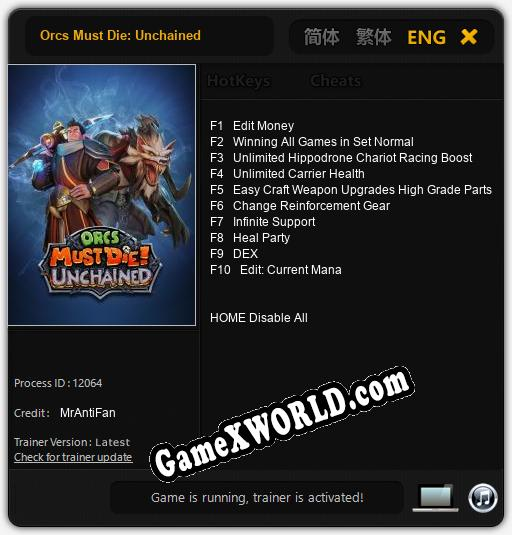 Orcs Must Die: Unchained: Трейнер +10 [v1.5]