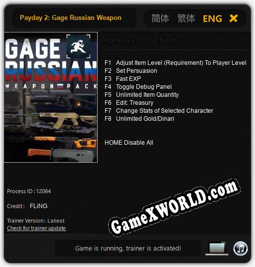 Трейнер для Payday 2: Gage Russian Weapon [v1.0.2]