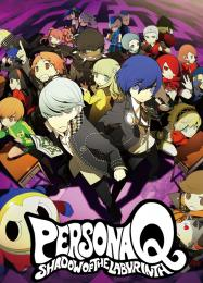 Persona Q: Shadow of the Labyrinth: ТРЕЙНЕР И ЧИТЫ (V1.0.56)