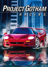 Project Gotham Racing: Трейнер +12 [v1.3]
