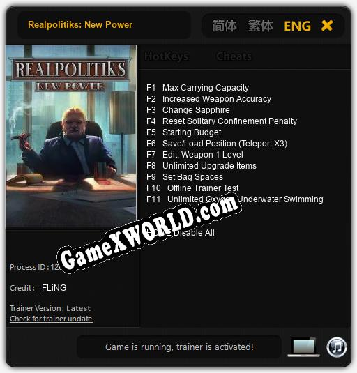 Realpolitiks: New Power: Трейнер +11 [v1.8]