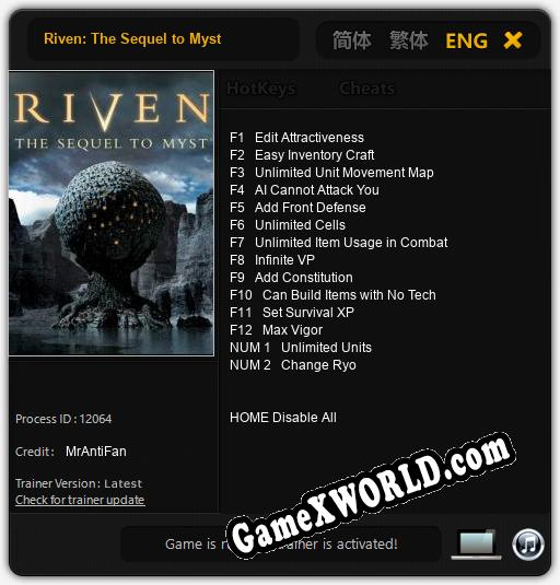 Riven: The Sequel to Myst: Трейнер +14 [v1.2]