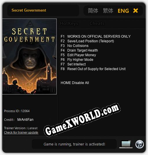 Secret Government: Трейнер +14 [v1.6]