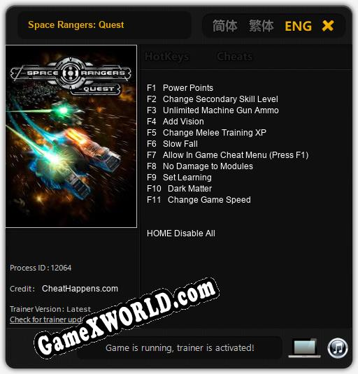 Трейнер для Space Rangers: Quest [v1.0.7]