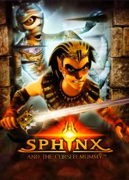 Sphinx and the Cursed Mummy: Трейнер +12 [v1.8]