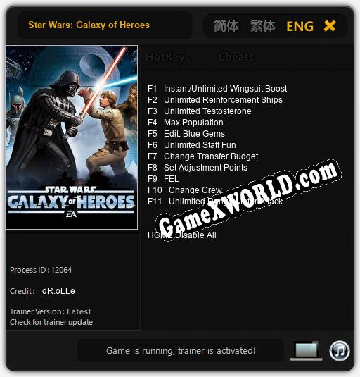 Трейнер для Star Wars: Galaxy of Heroes [v1.0.2]