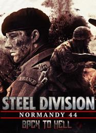 Steel Division: Normandy 44 - Back to Hell: Читы, Трейнер +8 [CheatHappens.com]