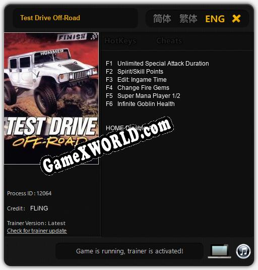 Test Drive Off-Road: Трейнер +6 [v1.2]