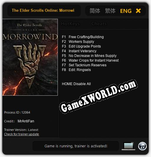 The Elder Scrolls Online: Morrowind: ТРЕЙНЕР И ЧИТЫ (V1.0.65)