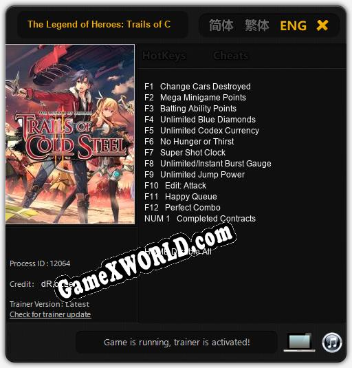 The Legend of Heroes: Trails of Cold Steel 2: ТРЕЙНЕР И ЧИТЫ (V1.0.53)