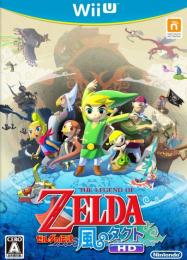 The Legend of Zelda: The Wind Waker HD: Читы, Трейнер +9 [CheatHappens.com]
