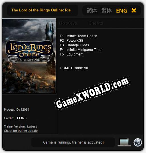 The Lord of the Rings Online: Rise of Isengard: Трейнер +5 [v1.4]