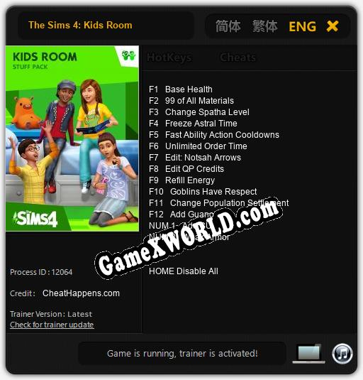 Трейнер для The Sims 4: Kids Room [v1.0.6]