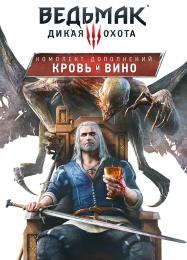 The Witcher 3: Wild Hunt - Blood and Wine: Читы, Трейнер +11 [dR.oLLe]