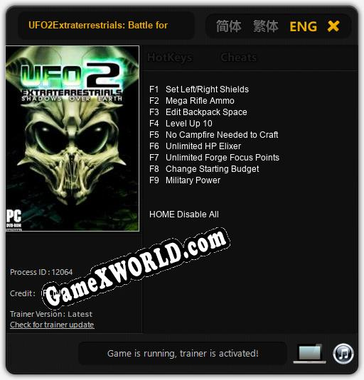 UFO2Extraterrestrials: Battle for Mercury: Трейнер +9 [v1.7]