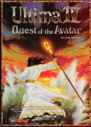 Ultima 4: Quest of the Avatar: Читы, Трейнер +15 [MrAntiFan]