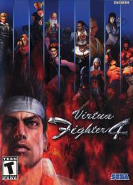 Virtua Fighter 4: ТРЕЙНЕР И ЧИТЫ (V1.0.2)