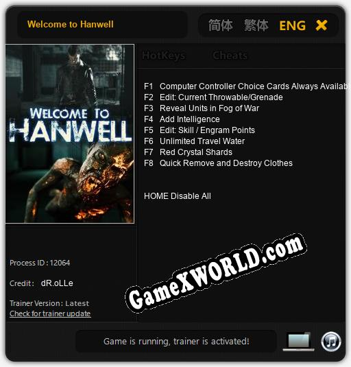 Welcome to Hanwell: ТРЕЙНЕР И ЧИТЫ (V1.0.70)