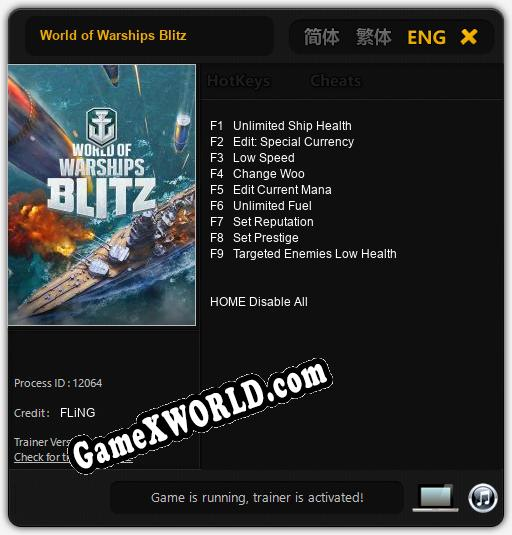 World of Warships Blitz: Трейнер +9 [v1.5]
