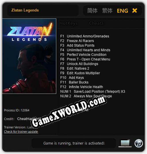 Zlatan Legends: ТРЕЙНЕР И ЧИТЫ (V1.0.19)